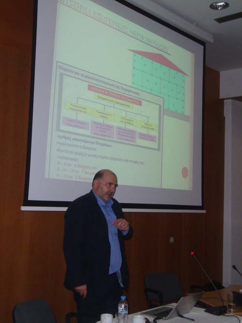 Σεμινάριο ΕΤΕΚ: «Θερμομόνωση κτιρίων, θερμομονωτικά υλικά, τεχνικές και εισαγωγή στις στρατηγικές παθητικού σχεδιασμού»