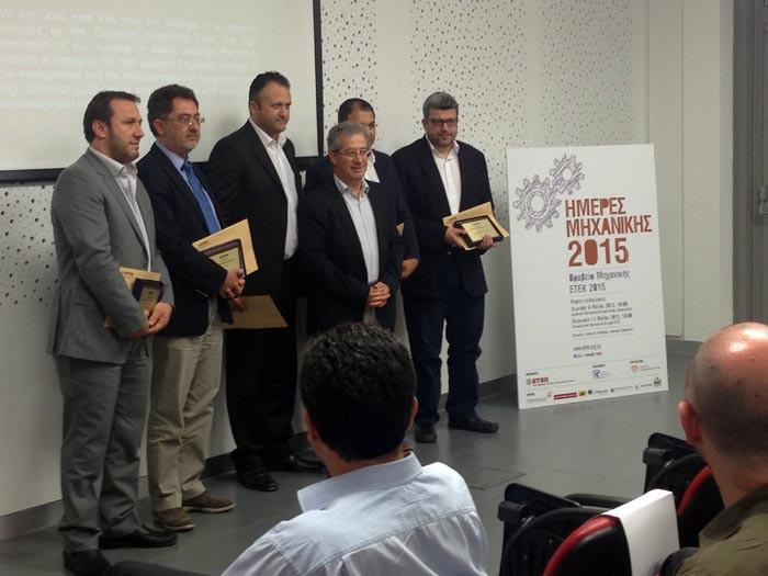 """ΗΜΕΡΕΣ ΜΗΧΑΝΙΚΗΣ 2015: Στο έργο """"Lynceus"""" απονεμήθηκε, από το ΕΤΕΚ, το Βραβείο Μηχανικής 2014"""