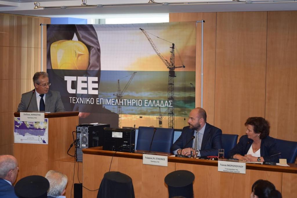 Ενέργεια, κατασκευές, περιβάλλον και τουρισμός οι κύριοι τομείς συνεργασίας Ελλάδας Κύπρου Ισραήλ - Αναπτυξιακή ημερίδα ΤΕΕ